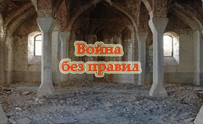 2017/11/Voyna-bez-pravil-poster_1510734593.jpg