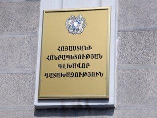 2018/03/zam=minoboroni-armenikus_1521351437.jpg