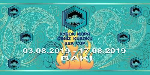 2019/08/1-1565719071.jpg