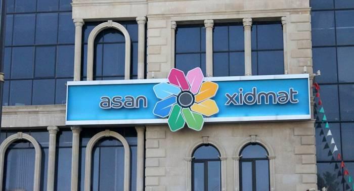 2020/09/asan--1601454351.jpg