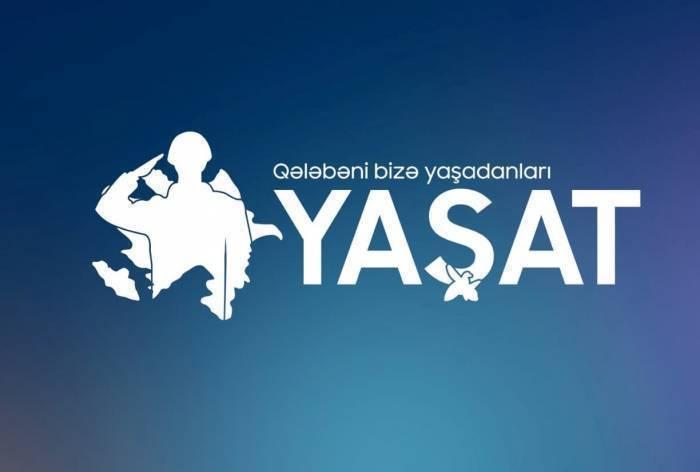 2021/05/yasat-1620198543.jpg